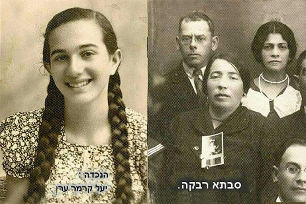 רקוויֶם לסבתא רבקה